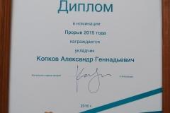 20190325_084755