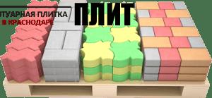 slide-1-plitka