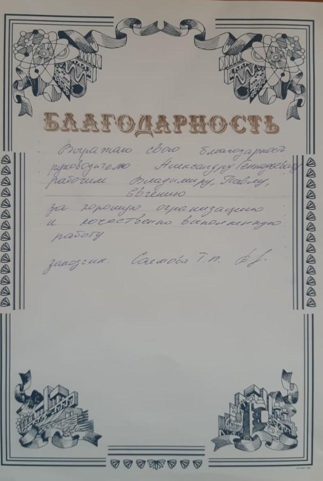 Объект: город Краснодар, Золотой город
